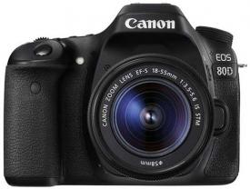 Canon EOS 80D Review Image