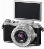 Panasonic Lumix GF7 Review thumbnail